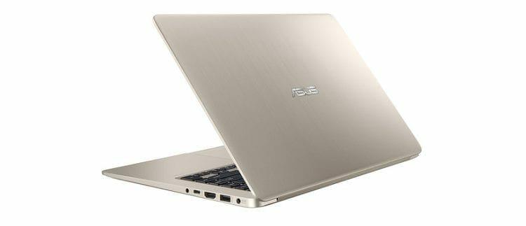 ASUS VivoBook S S510UA-DS71